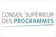 Projets de programmes pour les classes de première et de terminale professionnelles